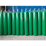 高纯氢 H2--中国采招网