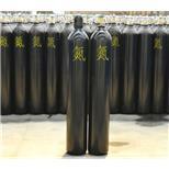 高纯氮气 N2--中国采招网