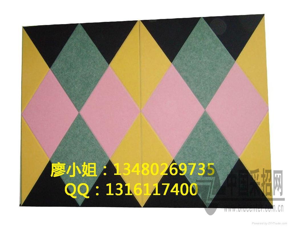 幼儿园墙面吸音板-环保 装饰-中国采招网
