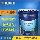 广田涂料 GL8400 聚氨酯油霸外墙漆--极速牛牛官网