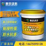 廣田涂料 K11 通用型聚合物防水漿料--采招網