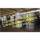 西安市宝钢TS280GD深绿灰色彩钢板  厂家--中国采招网