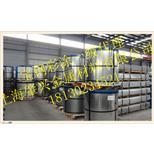 临汾市宝钢TDC51D怡灰色彩涂板  供应--中国采招网