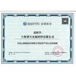 贵阳市宝钢TDC51D乳白色彩涂板  --中国采招网