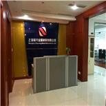 贵州市宝钢PVDF氟碳白银灰色彩钢瓦  --中国采招网