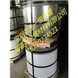 瑞丽市宝钢TS280GD云白色彩涂钢--中国采招网