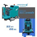 驾驶式洗地机--中国采招网