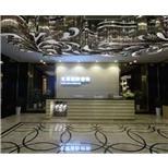 非标订制工程灯--中国采招网