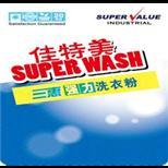 强力洗衣粉--采招网