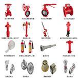 消防设备--采招网