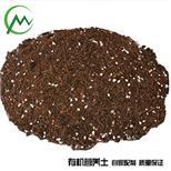 泥炭土--中国采招网