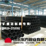 超高分子量聚乙烯管材--中国采招网