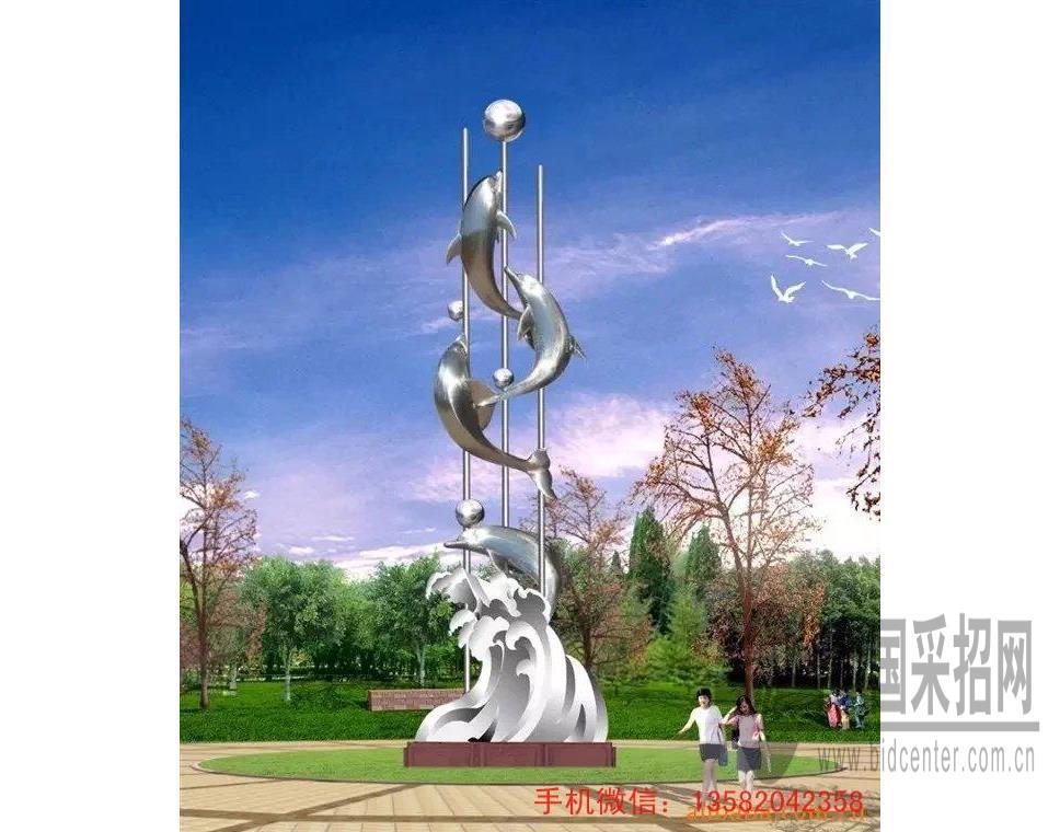 海豚不锈钢雕塑设计,动物不锈钢雕塑厂家