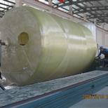 玻璃钢化粪池--中国采招网