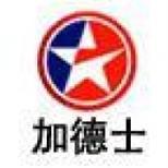 加德士安快达铝镁切削油--中国采招网