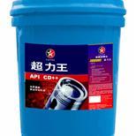 加德士消速达切削油D Cleartex D--中国采招网