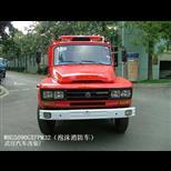 东风140泡沫消防车--采招网