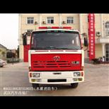 红岩水罐消防车--采招网
