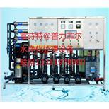 普力菲尔纯水设备--中国采招网
