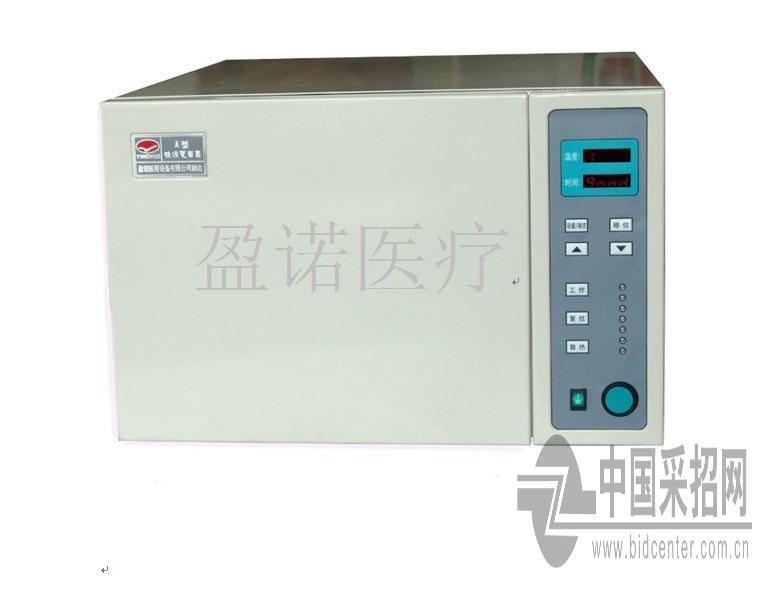 手术器械灭菌 手术器械 手术器械尽在中国采招网