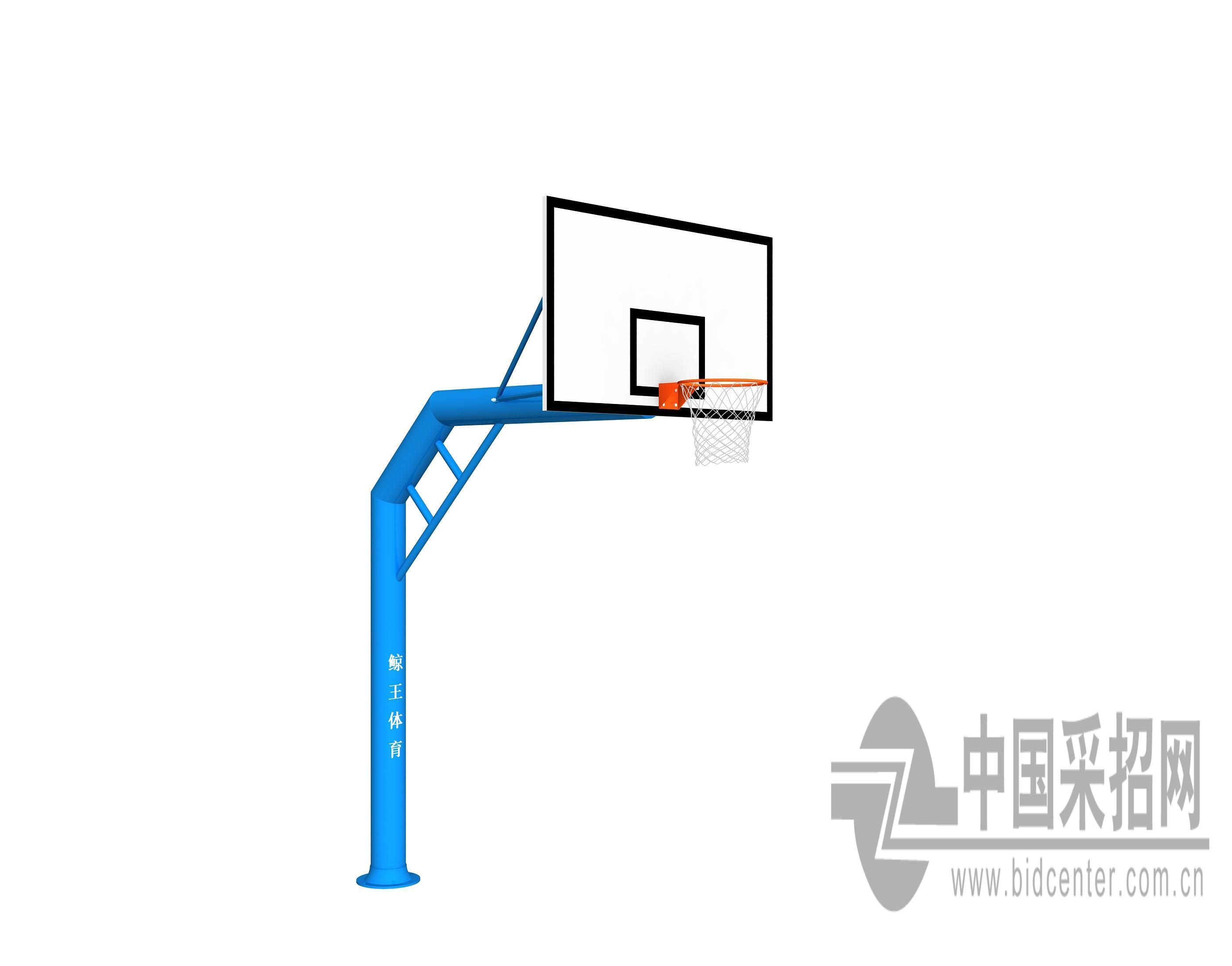 产品品牌:鲸王 产品型号:JW-006 产品名称:单臂圆管篮球架(地理式) 产品规格: 1臂展:1600mm 2钢材:主管钢材厚度3.25mm , 优质钢,主管直径220mm 3篮板规格:纤维篮球板,1800*1050*30.00mm(长宽厚) 4颜色:见图,(可根据买方的要求调配) 5重量:约320公斤 产品描述: 经济简约实用,结构合理、简约美观,坚实牢固,底座采用一次性铸造成型;篮板采用国际通用高强度安全玻璃篮板,透明度高,不易模糊,耐候性高,安全度高等特点配高档弹簧篮球圈。篮球架外表防锈处理采用两