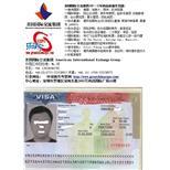如何顺利拿到美国签证,专业的签证机构对我有何帮助?--中国采招网