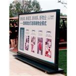 超薄灯箱、吸塑灯箱--中国采招网