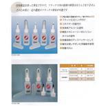 日本 ELMECH 松香瓶  FD-5015W--中国采招网