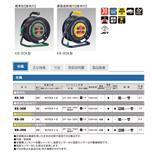 杉本供應日本HATAYA煙屋品牌_卷線盤KS-30--采招網